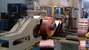 copper strip rolling mill equipments