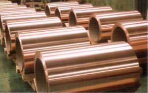 decoration copper strip