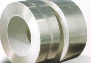white bronze strip C75210